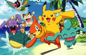 Pikachu's Mischiveous Island