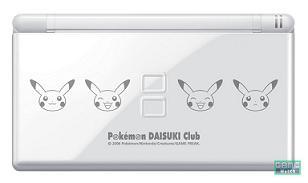 Pikachu Daisuki DS Lite