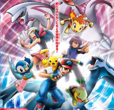 Estreno Anime Pokemon Diamond & Pearl en USA