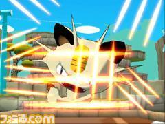 Meowth esta enojado