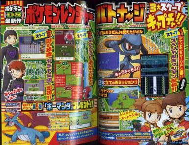 Información de Pokémon Ranger 2
