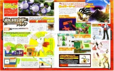 Famitsu revela más detalles de Platino.
