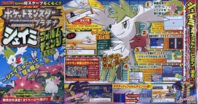 Coro Coro revela más información de Pokémon Platinum