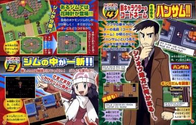 Nuevos scans de CoroCoro sobre Pokémon Platinum