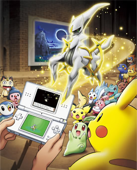 Pokémon Especiales para Japón