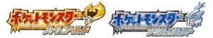Pokemon  Heart Gold & Pokemon Soul Silver