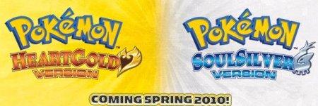 Pokémon HeartGold y SoulSilver en primavera 2010