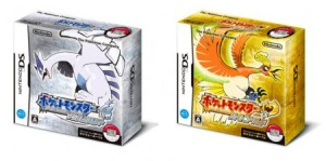 HeartGold SoulSilver Boxes