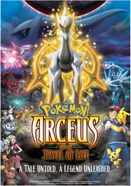 La doceava película de Pokémon ya tiene fecha de estreno… en E.U.