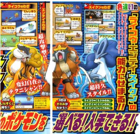 Más detalles sobre los pokémon de evento de la película 13