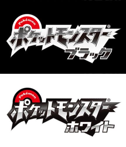 ¡La Quinta Generación ya tiene nombres! ¡Pokémon Black y White!