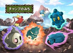 El Camino de los Campeones y 3 Pokémon nuevos