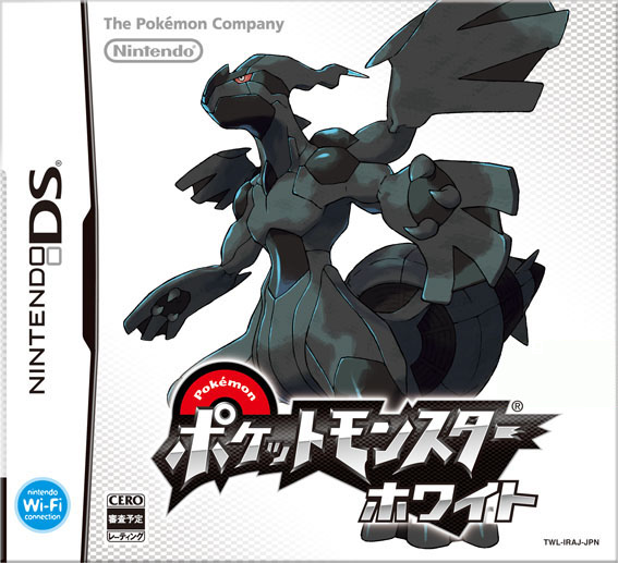 pokemon_white_boxart_jp