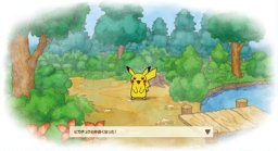 Habilidades de Pokémon Dream World