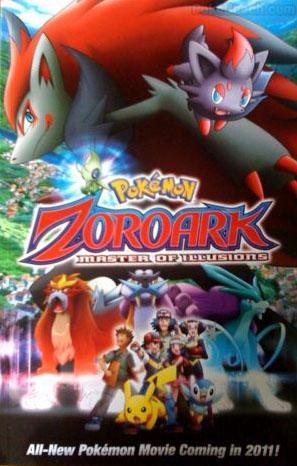 Pokémon Película 13 Confirmada para USA