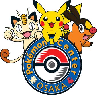 Nuevo Centro Pokémon Osaka