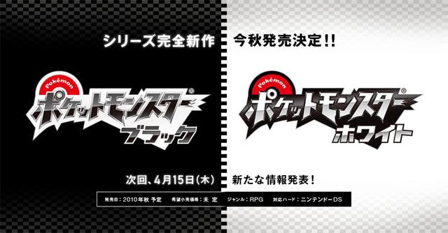 Segunda semana exitosa de Pokémon Black & White  Pokemon-black-white