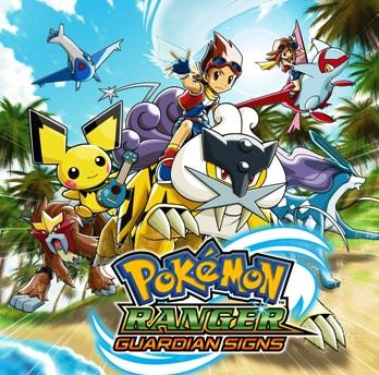 Recordatorio: Pokémon Ranger: Guardian Signs sale hoy