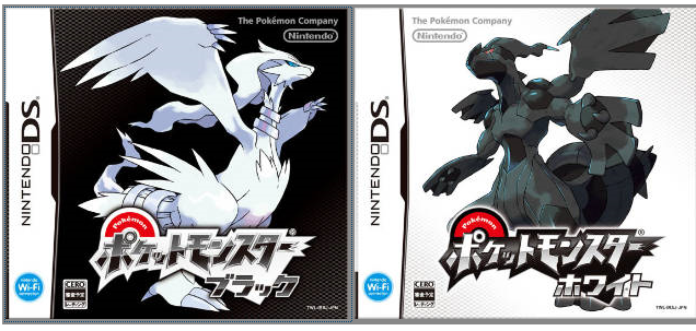 Top 5 de Pokémon Black & White