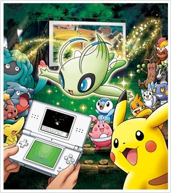 Celebi será distribuido por GameStop en EUA
