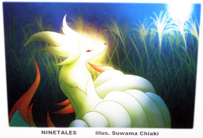 Ninetales y el imperio del sol