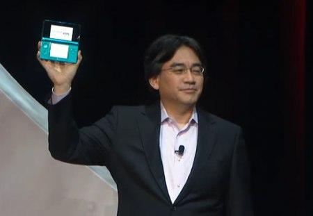 Detalles del Nintendo 3DS en Japon