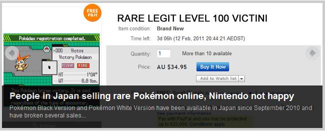 "Ventas de Pokemon ""raros"" en Japón. Nintendo: cero feliz!"