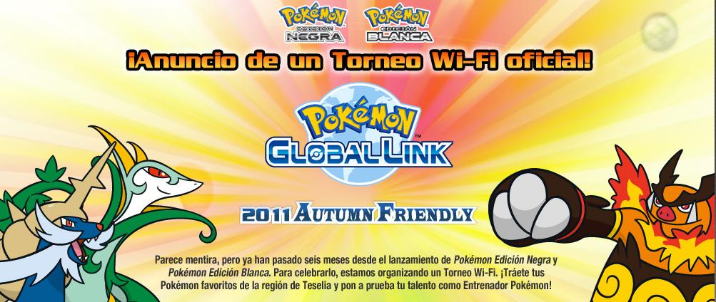 Tips para disfrutar el Torneo WiFi Internacional