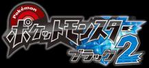Pokémon Black/White Version 2 ¿Y ahora, qué?