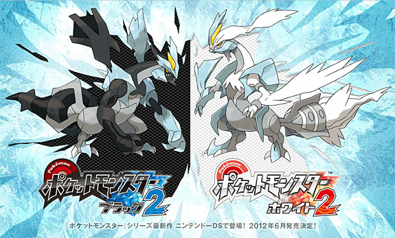 Primer trailer oficial de Pokémon Black & White 2