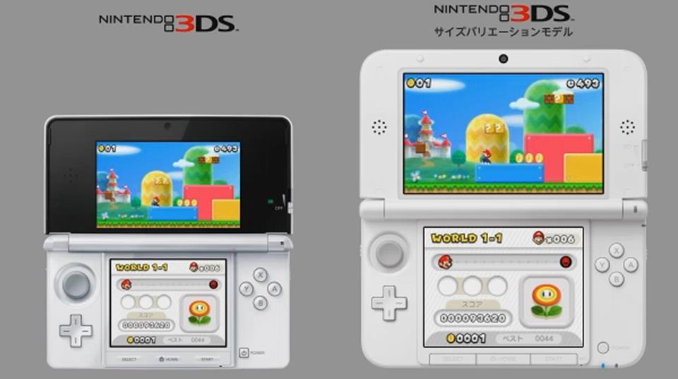 """Nintendo anuncia la versión """"Nintendo 3DS XL"""""""