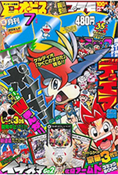 ACTUALIZACIÓN: Keldeo Resolution Forme e información previa a la salida de Pokémon B&W 2 en Japón