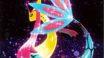 MIlotic-pokemon-32667457-361-201