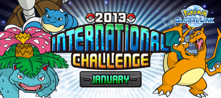 news_top_pgl_2013_int_challenge_jan