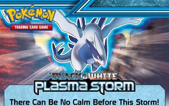 Pre-lanzamientos de Plasma Storm